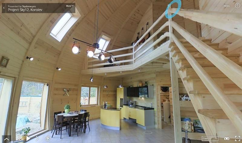 360°カメラで撮影されたドームハウスの室内
